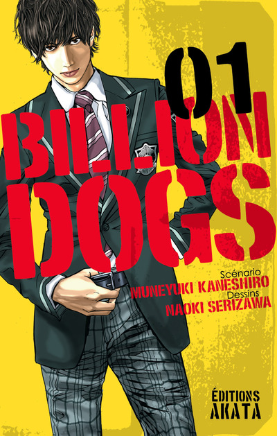 https://www.manga-news.com/public/images/series/billion-dogs-1-akata.jpg