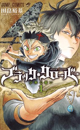 Manga - Black Clover vo