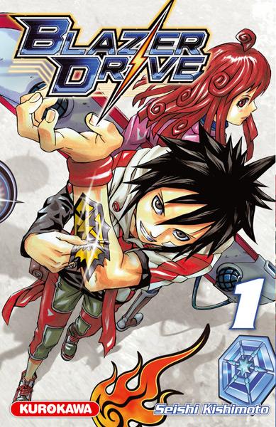Blazer Drive Blazer-drive-kurokawa-1