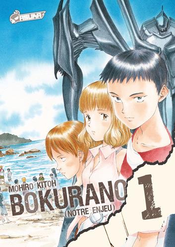 http://www.manga-news.com/public/images/series/bokurano_01.jpg