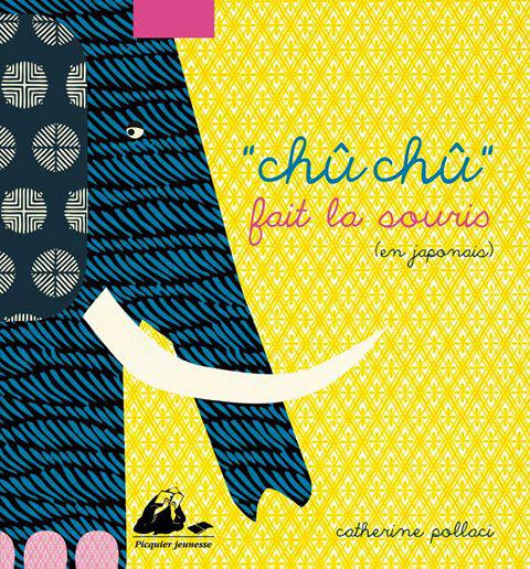 http://www.manga-news.com/public/images/series/chu-chu-fait-la-souris-en-japonais.jpg