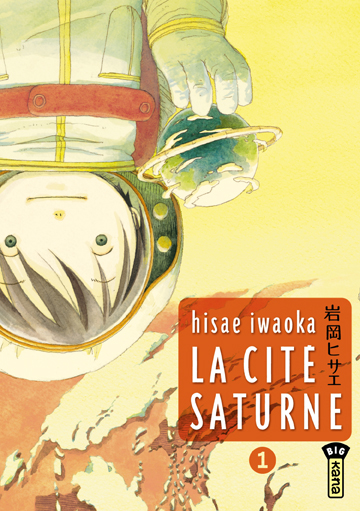 La Cité Saturne Intégrale Official ebook FR