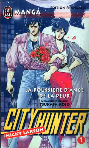 City Hunter (Nicky Larson) 36 Tomes [MULTI] [Manga]