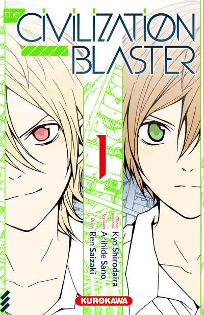 The Civilization Blaster Civilization-blaster-1-kurokawa