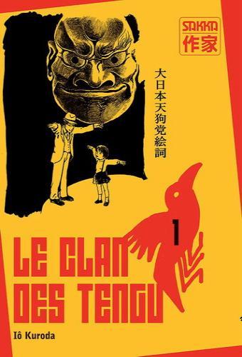Vos mangas préférés - Page 2 Clan_tengu_01