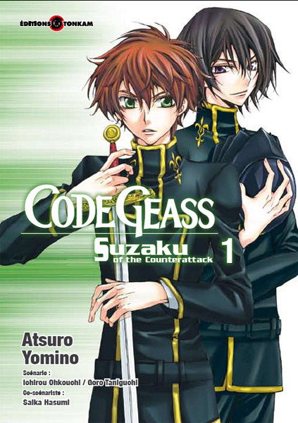 Code Geass - Suzaku of the Counterattack Code-geass-suzaku-of-counterattack-tonkam-1