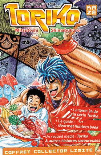 Des figurines Dragon Ball x One Piece x Toriko 9emeArt