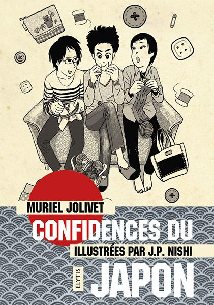 http://www.manga-news.com/public/images/series/confidences-du-japon-elytis.jpg