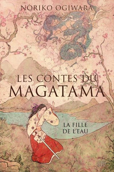 http://www.manga-news.com/public/images/series/contes-du-magatama.jpg