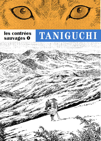 http://www.manga-news.com/public/images/series/contrees-sauvages-1-casterman.jpg