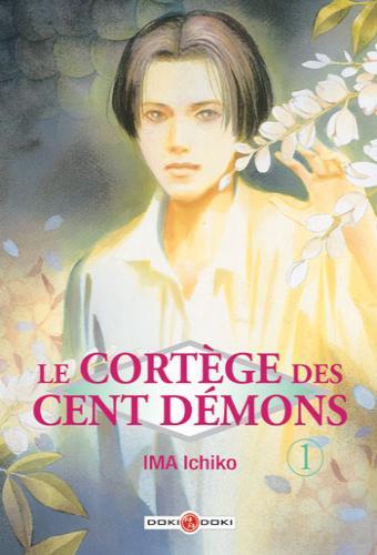 Manga - Cortège des cent démons (le)