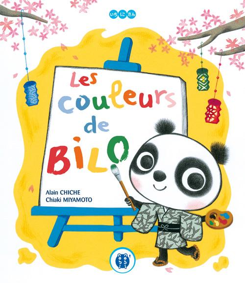 http://www.manga-news.com/public/images/series/couleurs-de-bilo-nobi.jpg