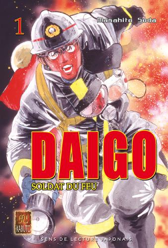 Daigo Soldat Du Feu Manga Série Manga News