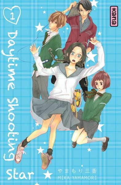Manga - Daytime Shooting Star