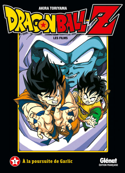 le film de dragon ball