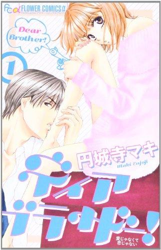 http://www.manga-news.com/public/images/series/dear-brothers-01-shogakukan.jpg