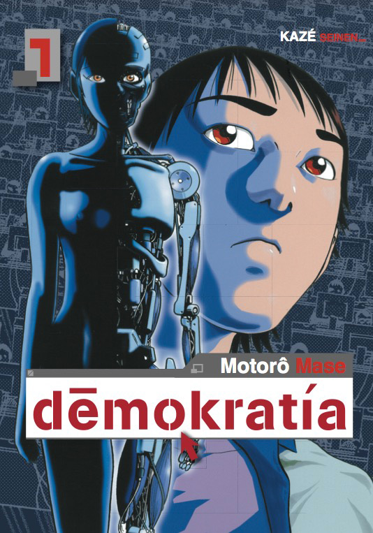 Chronique manga : Demokratia de Motoro Masedemokratia 1 kazeDemokratia de Motoro Mase