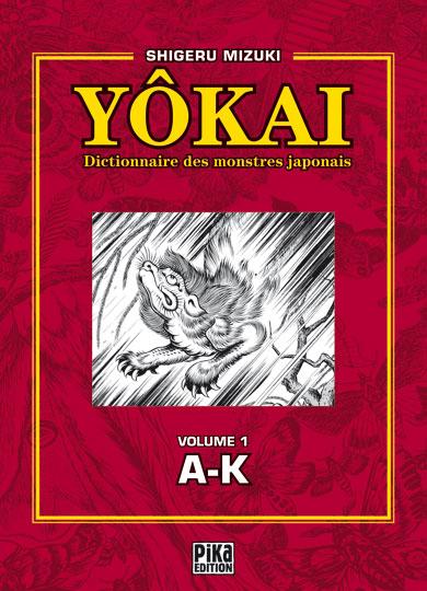 encyclopedie yokai
