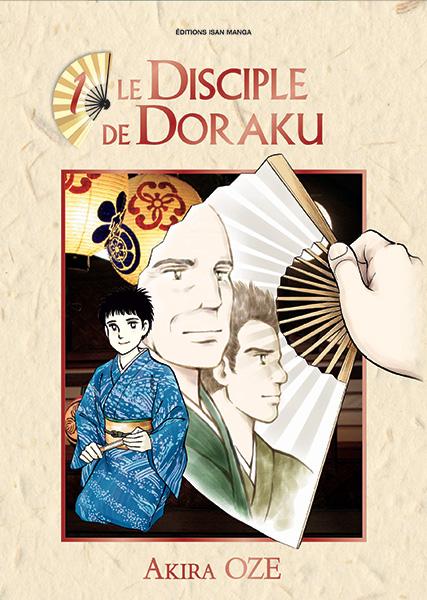 http://www.manga-news.com/public/images/series/disciple-de-doraku-1-isan.jpg