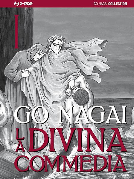 http://www.manga-news.com/public/images/series/divine-comedie-go-nagai-temp.jpg