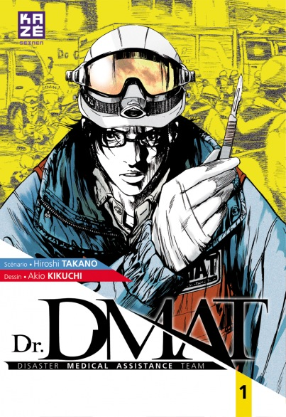 quelles sont vos séries manga préférées ? Dr-dmat-1-kaze