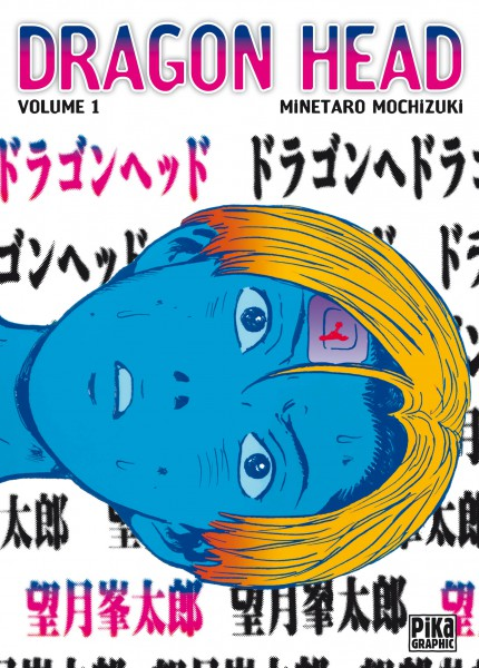 Dragon Head - Minetaro MOCHIZUKI Dragon-head-graphic-1-pika