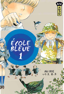 ecole bleue l 39 manga s rie manga news. Black Bedroom Furniture Sets. Home Design Ideas