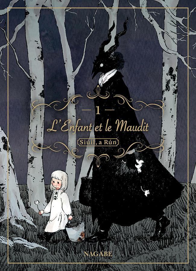Enfant Et Le Maudit L Manga Serie Manga News