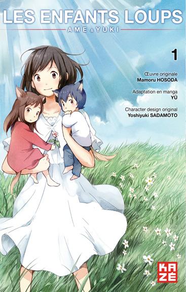 Le coin des lecteurs - Les enfants loups ( manga)