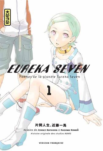 Eureka Seven Eureka7_manga_01