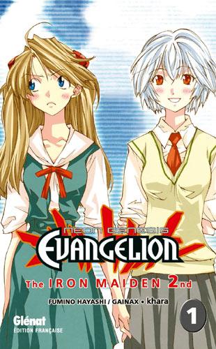 NEON GENESIS EVANGELION the IRON MAIDEN 2nd © 2003 GAINAX • khara / Project Eva. / KADOKAWA Ltd.