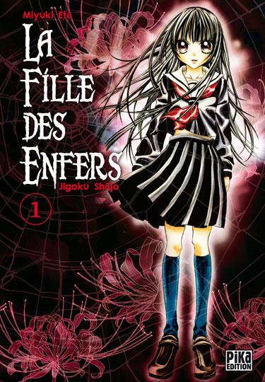 Fille des enfers la manga s rie manga news - Fille de manga ...