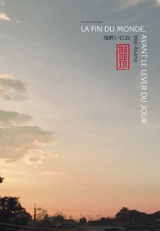 http://www.manga-news.com/public/images/series/fin-du-monde-avnat-le-lever-du-jour-kana.jpg