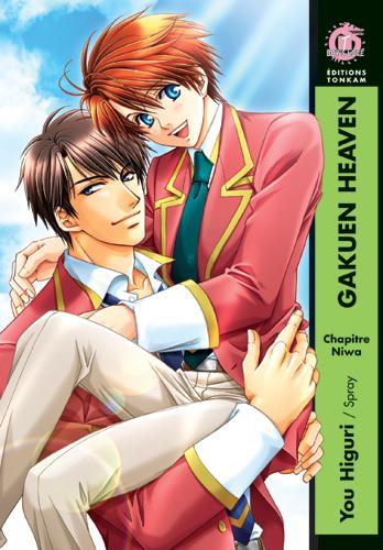 Gakuen Heaven dans Mangas gakuen_heaven_01