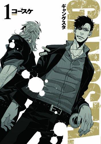 Gangsta 17 Chapitres [manga] [MULTI]