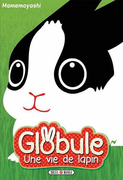 http://www.manga-news.com/public/images/series/globule-soleil.jpg