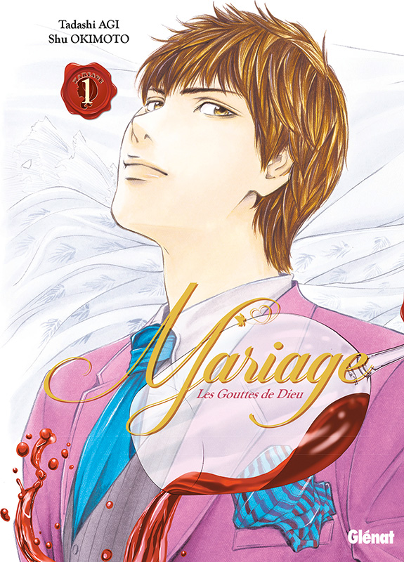 Gouttes De Dieu Les Mariage Manga S 233 Rie Manga News border=