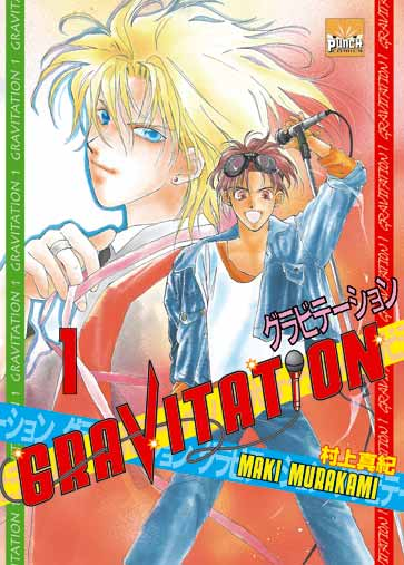 Manga - Gravitation  Titre VO: グラビテーション Dessin :