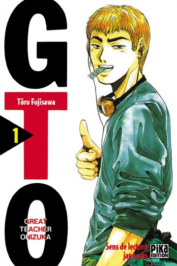 GTO (Great Teacher Onizuka) Tome 01 - 25 [MANGA] [MULTI]