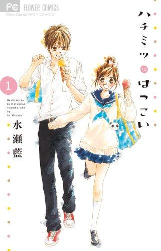 http://www.manga-news.com/public/images/series/hachi--hatsukoi-01-shogakukan.jpg