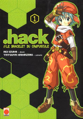 hack_01.jpg