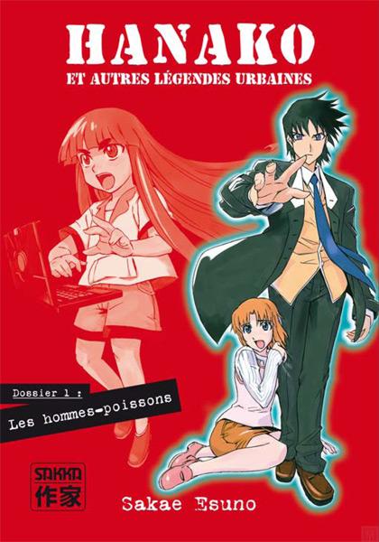 Hanako et autres légendes urbaines (shônen) Hanako-et-autres-legendes-urbaines-1-casterman