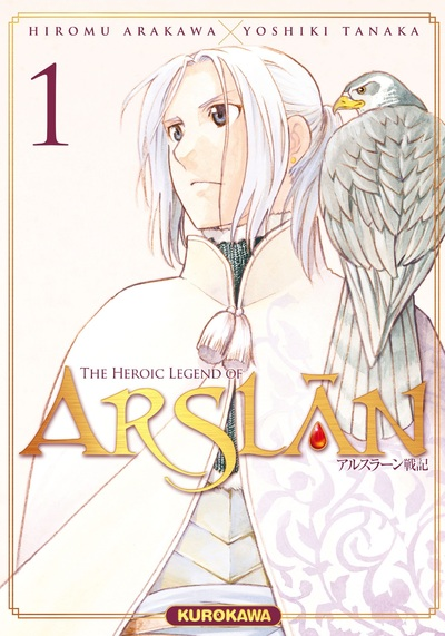 [MANGA/ANIME] The Heroic Legend of Arslan (Arslan Senki) ~ Heroic-legende-arslan-1-kurokawa