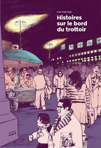 http://www.manga-news.com/public/images/series/histoires-sur-le-bord-du-trottoir-flblb.jpg
