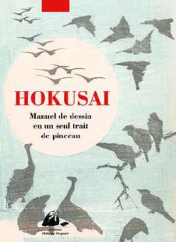 http://www.manga-news.com/public/images/series/hokusai-manuel-dessin-picquier.jpg