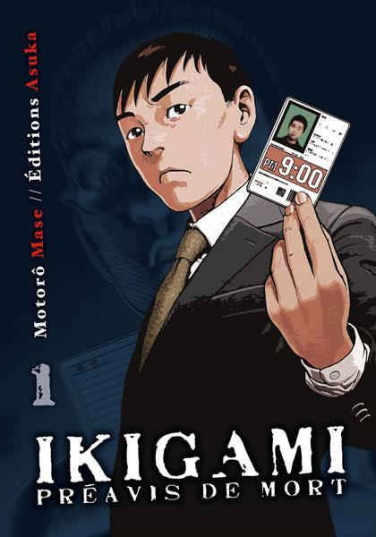 Ikigami - Préavis de mort complet 10 tomes