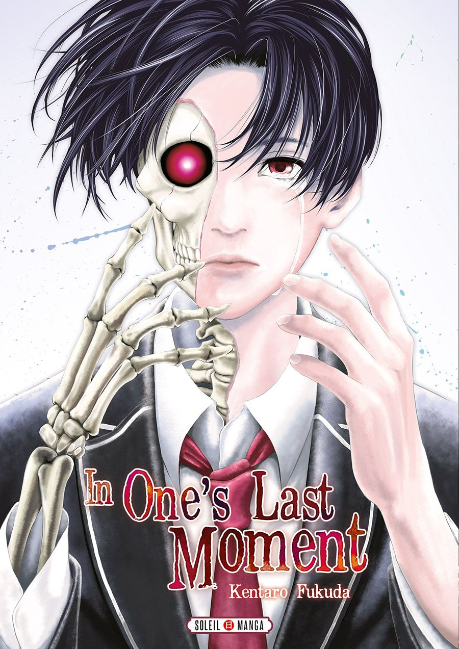 Manga - In one's last moment