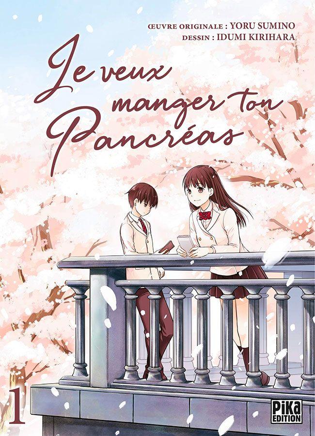 Manga - Je veux manger ton pancréas
