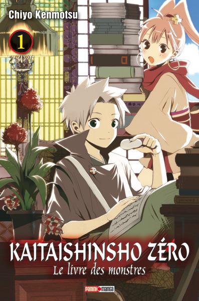 http://www.manga-news.com/public/images/series/kaitaishinsho-zero-1-panini.jpg