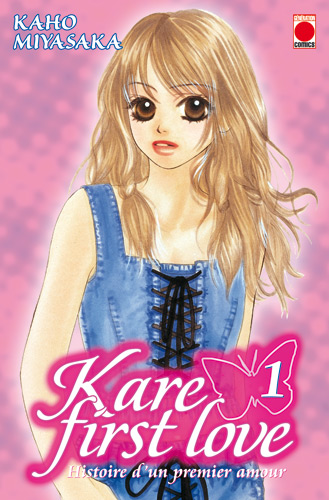 Kare First Love Kare_first_01